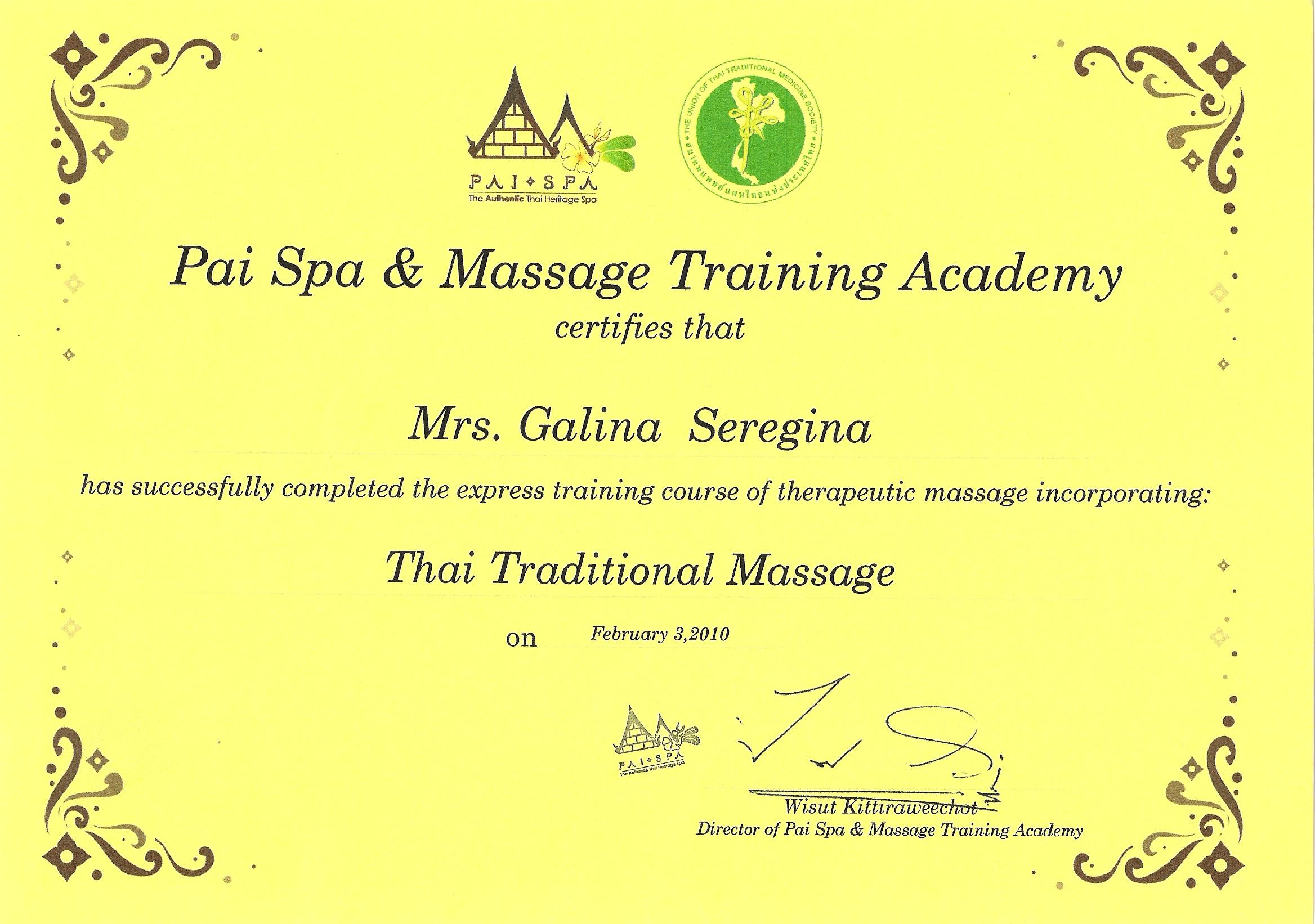 thaimassage_academy