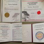 Документы для студентов