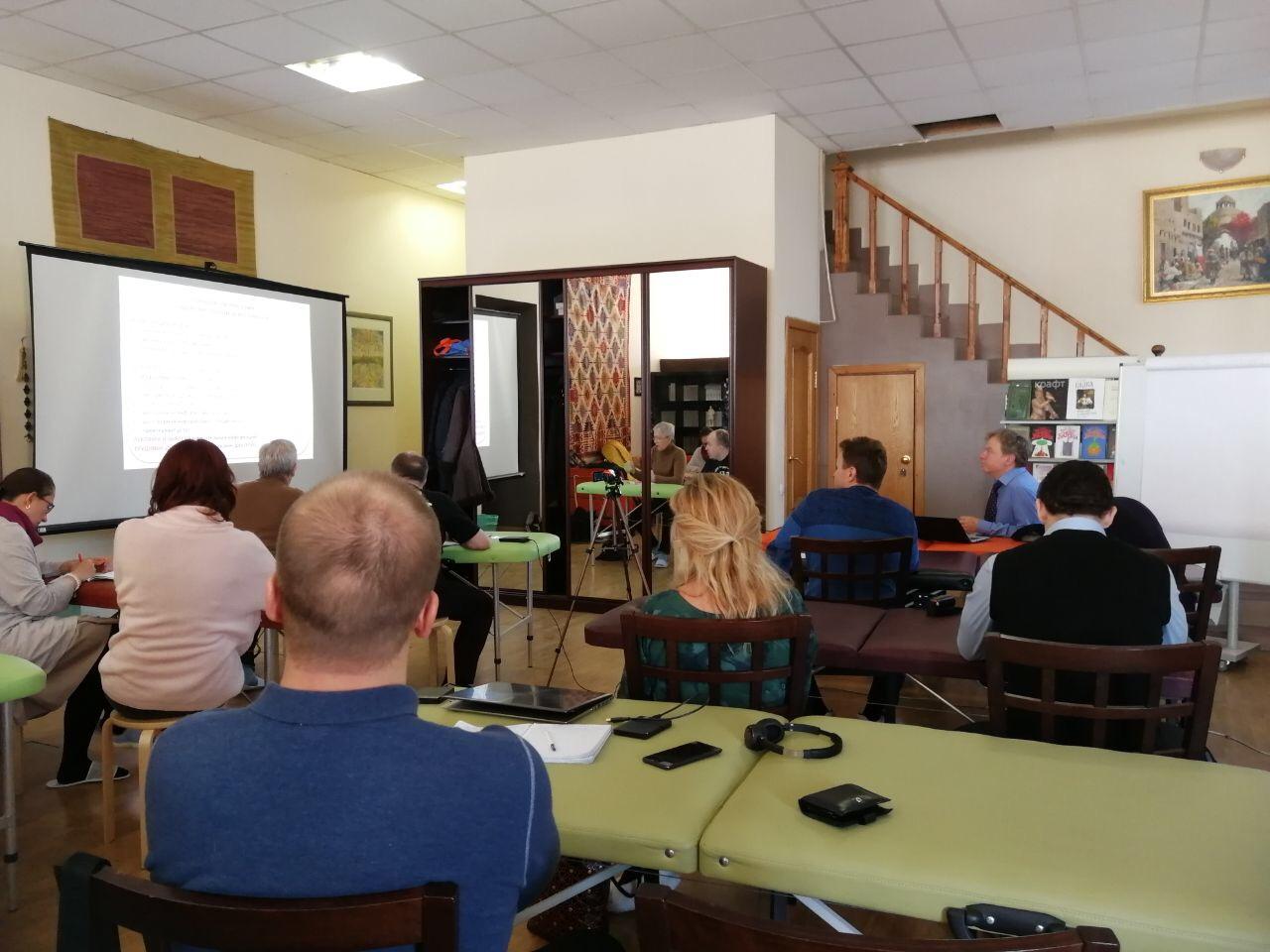 Правовой семинар