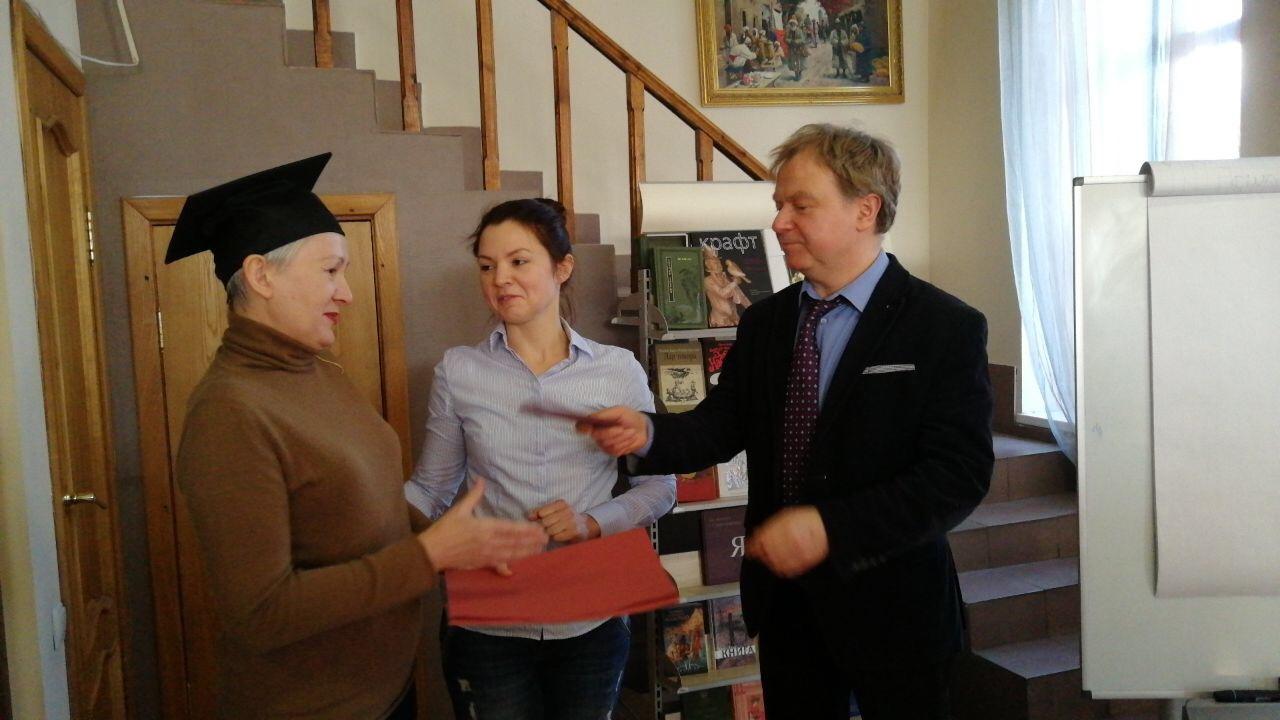 Вручение сертификата РАНМ