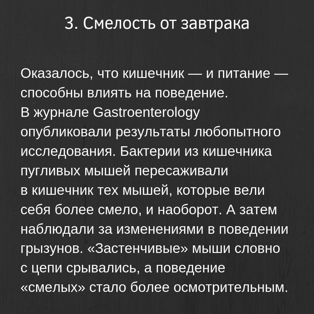 Кишечник - висцеральный мозг