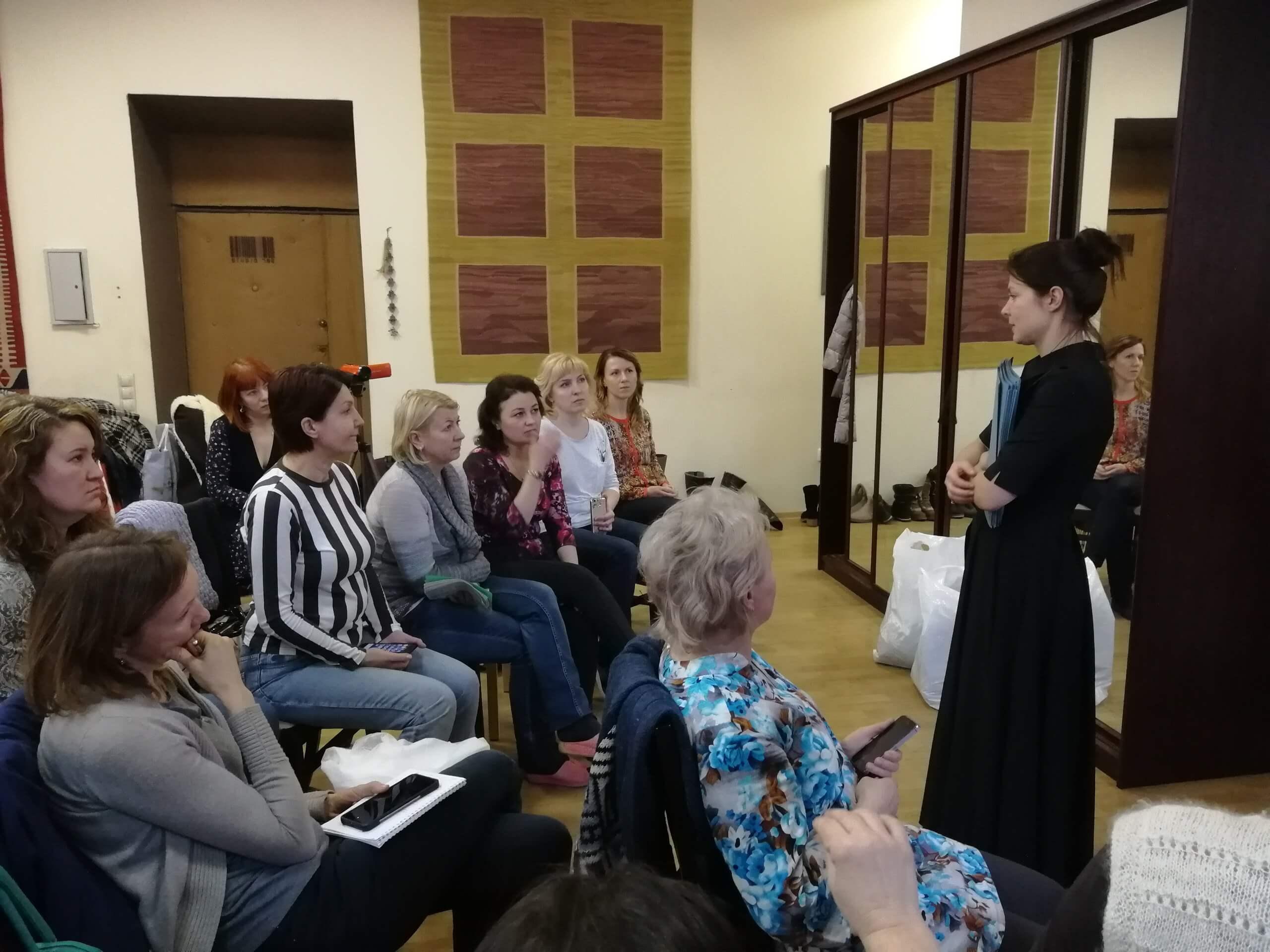 Базовый семинар